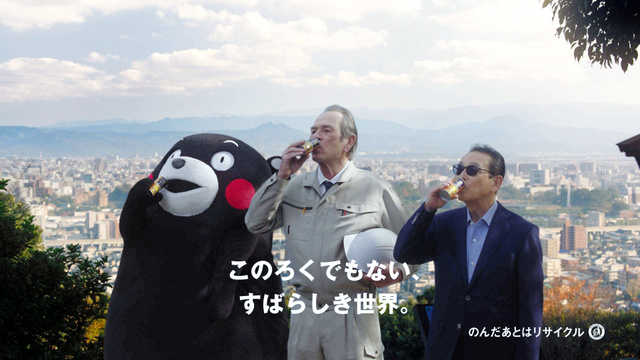あの宇宙人も熊本城再建応援 缶コーヒーCM、放送開始:朝日 ...