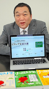 幻冬舎社長の見城徹=東京都渋谷区の同社