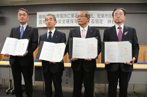 協定を結んだ(左から)清水希茂・中国電力社長、近藤宏樹・安来市長、長岡秀人・出雲市長、速水雄一・雲南市長=安来市飯島町