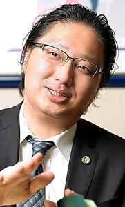 山脇康嗣さん=山本和生撮影
