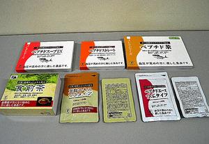 措置命令を受けた「日本サプリメント」の対象商品