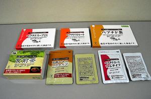 景品表示法違反で措置命令を受けた「日本サプリメント」の対象商品