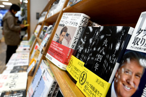 書棚で「トランプ関連本」と並ぶジョージ・オーウェルの「一九八四年」=東京都豊島区のジュンク堂書店池袋本店、北村玲奈撮影