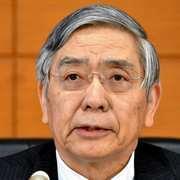 日銀総裁「高齢化、金融機関に逆風」 都内で講演
