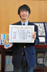 キャッチフレーズコンクールの優秀賞に輝いた千田智聖さん