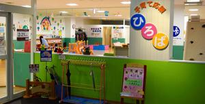 3月に閉鎖される「子育て応援ひろば」=新潟市中央区