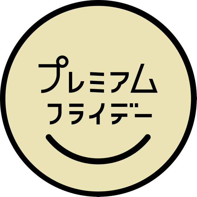 【京都で自動車関連】ももいろクローバーZ潜入捜査官11141【犯罪被害防止防犯イベント】 [無断転載禁止]©2ch.netYouTube動画>9本 ->画像>219枚