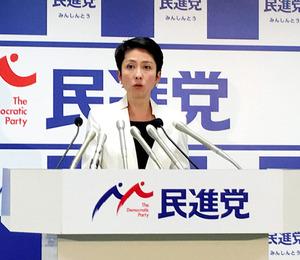 民進党のエネルギー・環境調査会の後に記者会見した蓮舫代表=16日午後、中崎太郎撮影