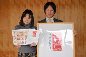 伊賀ブランドのパンフレット(左)とロゴマーク=伊賀市役所