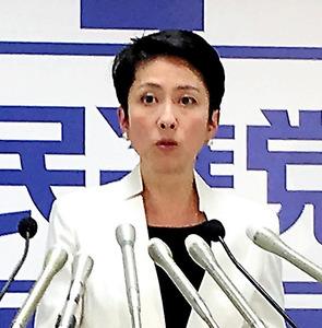 民進党のエネルギー・環境調査会の後に記者会見した蓮舫代表=16日、中崎太郎撮影
