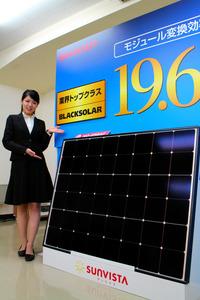 シャープの太陽電池「ブラックソーラー」。原材料の調達費を抑えることが課題だった=2016年5月、大阪市