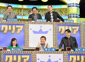 (撮影5分前)番組支えるファミリー テレビ朝日・高橋正輝