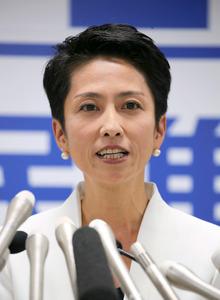 蓮舫・民進党代表