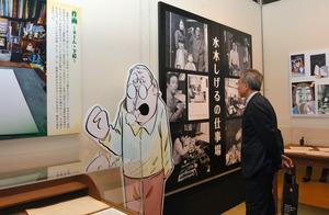 生原稿や愛用の道具などが展示されている=鳥取市東町2丁目