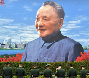 トウ小平氏、没後20年 中国各地で追悼