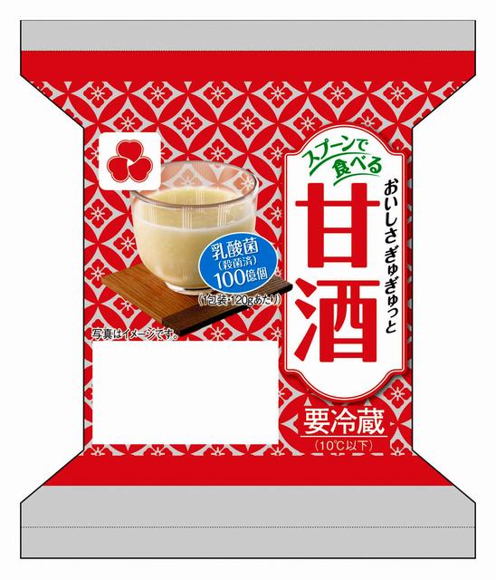 紀文食品の「おいしさぎゅぎゅっと甘酒」(同社提供)
