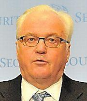チュルキン国連大使