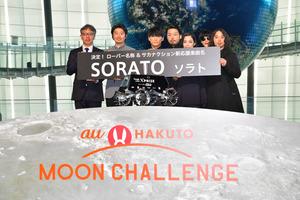 月面探査車の名前「SORATO」発表の会見後、写真撮影する「サカナクション」のメンバー(右5人)、HAKUTO代表の袴田武史さん(左から2番目)、KDDIコミュニケーション本部長の山田隆章さん=21日、日本科学未来館、金居達朗撮影