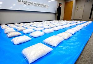 警視庁と東京税関が押収した約152キロの覚醒剤=昨年12月、東京都江東区