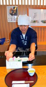 蒲鉾を盛った皿を差し出す八木利雄太さん=神奈川県小田原市風祭