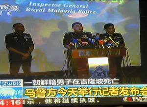 22日、金正男氏の名前を出さず、「朝鮮籍の男性」として事件を報じる国営中国中央テレビのニュース