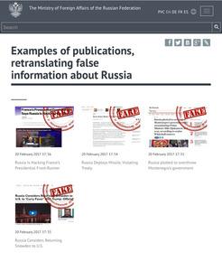 ロシア外務省が新設した「フェイク(偽)ニュース」に反論するページ。ロシアが誤りだと主張するニュースに「FAKE」のマークを入れている