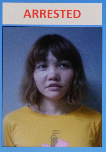 ドアン・ティ・フォン容疑者。警察が19日に公開した