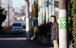 えみるさんが通っていた通学路に立つ風見しんごさん=昨年12月15日午後、東京都世田谷区、杉本康弘撮影