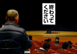 説明会での質問時間は1人1分とされたが、時間を過ぎて発言する人もいた=武雄市文化会館