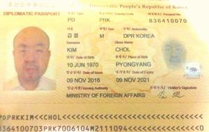 殺害された金正男氏が持っていたとされる外交官用の旅券。名前は「キム・チョル」となっている(関係者提供)