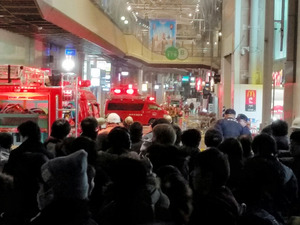「自転車店で爆発」神戸・三宮センター街、買い物客避難