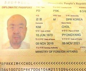 殺害された金正男氏が持っていたとされる外交官用の旅券。名前は「キム・チョル」となっている=関係者提供