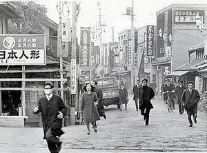 1969年 岩槻