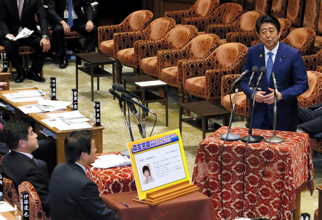 衆院予算委で、森友学園についての民進党の今井雅人氏(左端)からの質問に答弁する安倍晋三首相(右)=24日午前、岩下毅撮影