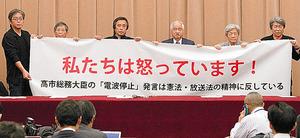高市早苗総務相の発言に抗議するジャーナリストら=2016年2月29日、東京都千代田区