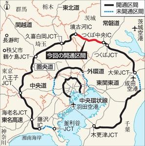 圏央道の今回の開通区間の地図