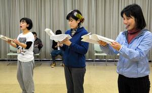 本番を間近に控え練習にも一段と熱がこもる=和歌山市民会館