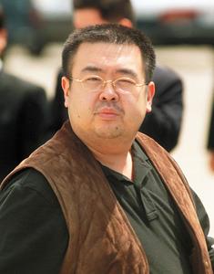金正男氏とみられる男性=2001年撮影