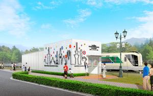 新駅「東武ワールドスクウェア」の外観イメージ(東武鉄道提供)
