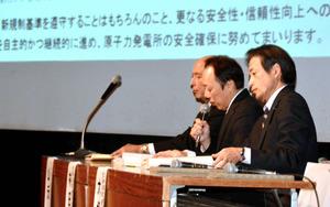 伊万里会場で説明する九州電力の担当者。「原発の安全確保に努める」と強調した=伊万里市民会館