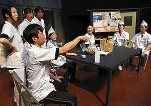 東京演劇アンサンブル「沖縄ミルクプラントの最后」