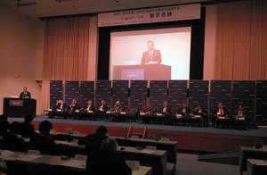 4日に東京で開かれた「東京会議」のフォーラム。杉山晋輔・外務事務次官も登壇した=金順姫撮影
