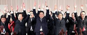 自民党大会で万歳三唱する安倍晋三総裁ら=岩下毅撮影
