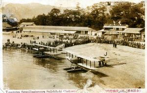 鞆の浦の仙酔島田ノ浦海岸に接岸する水上飛行機の写真が印刷された絵はがき=奥一浩さん提供