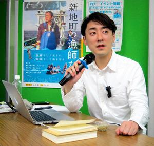 「新地町の漁師たち」の撮影の思いを語る山田徹監督