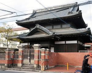 芸術文化交流の拠点施設として活用する計画が進められている旧津山洋学資料館=津山市川崎