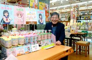 老舗茶販売店「菊川園」では、店主の森田輝生さんが手がけた「とある」シリーズの茶やのりが販売されている=東京都立川市柴崎町2丁目