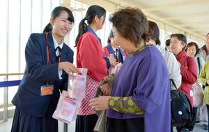 被災地の特産リンゴを使ったアイスクリームを空港利用客にプレゼントする愛知商業高校の生徒ら=県営名古屋空港