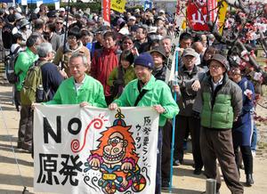 「No原発」と書かれた横断幕を掲げてデモ行進をする参加者たち=和歌山城西の丸広場