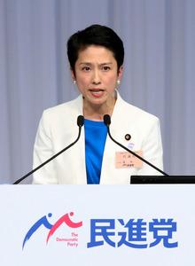民進党大会であいさつする蓮舫代表=12日午後2時15分、東京都港区、岩下毅撮影